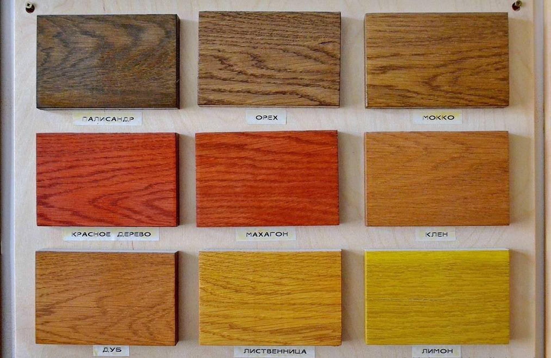 Выбор краски для покраски шпона.