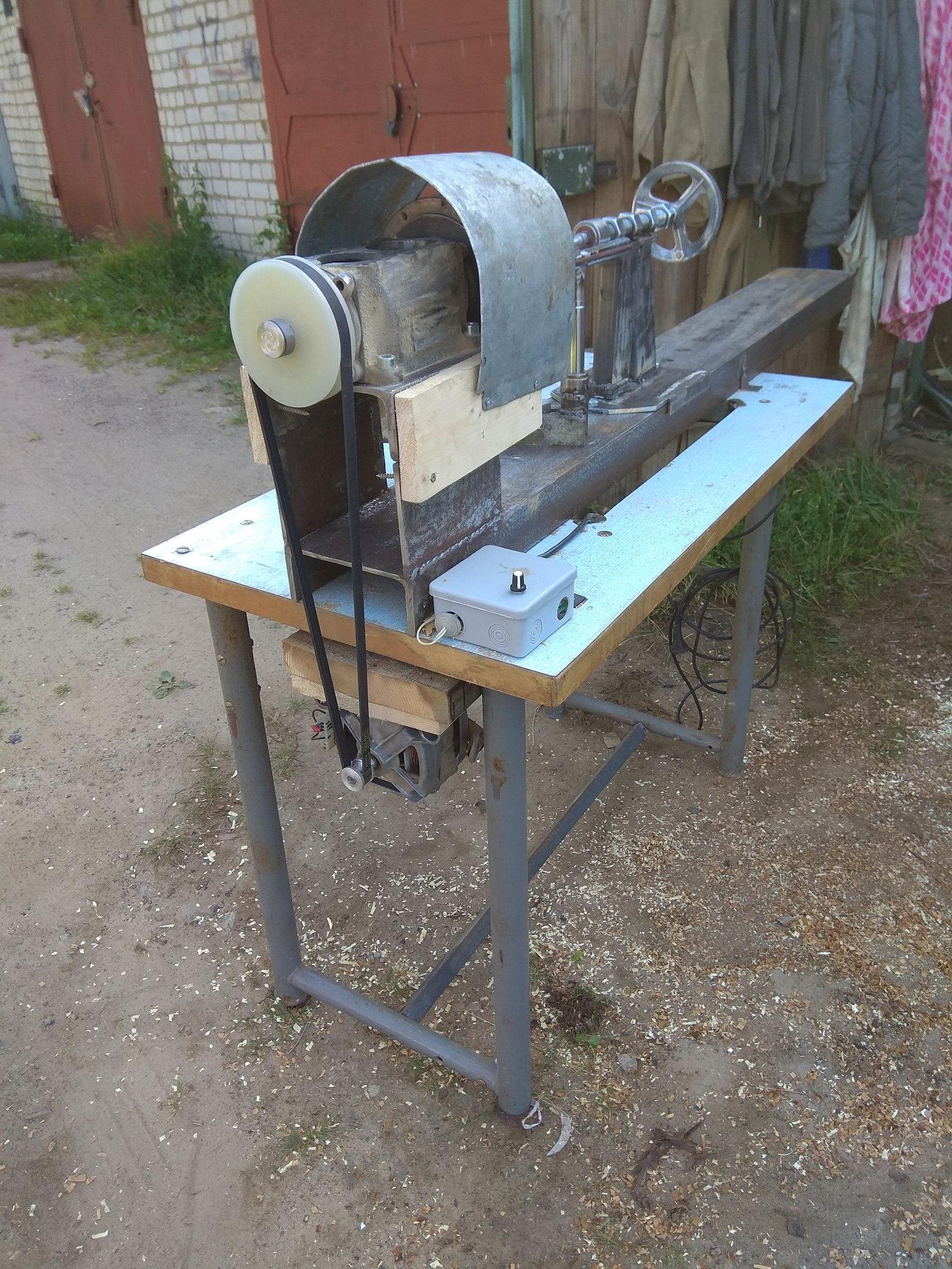 Самодельный токарный станок.